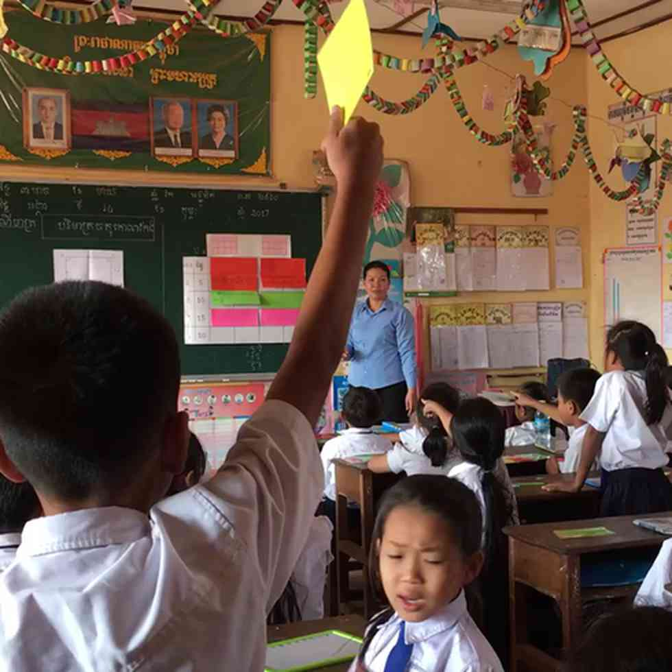 formatieve evaluatie Cambodja